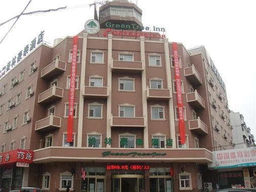 Greentree Inn Yantai Airport Road Ludong University Hotel - Yantai - Building