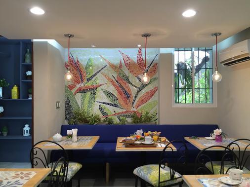 賈丁斯德特蒂羅公寓酒店 - 聖多明哥 - 聖多明各 - 餐廳