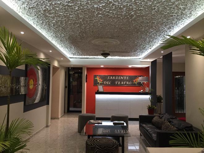 Jardines Del Teatro Aparta Hotel - Santo Domingo - Lobby