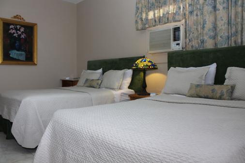 Jardines Del Teatro Aparta Hotel - Santo Domingo - Makuuhuone