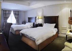Windsor Arms Hotel - Toronto - Soveværelse