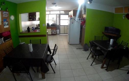 San Juan Hostel - San Juan - Dining room