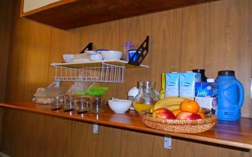 San Juan Hostel - San Juan - Buffet