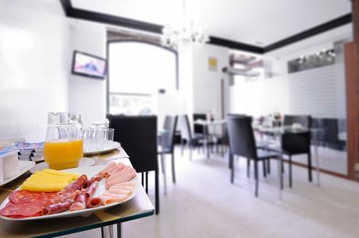 阿巴爵士酒店 - 維多利亞 - 維多利亞 (西班牙) - 餐廳