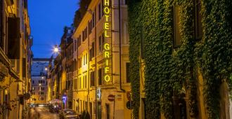 Hotel Grifo - Rome - Outdoor view