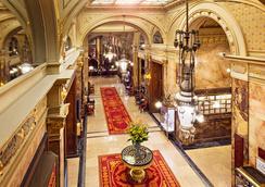 Hotel Metropole - Brussels - Lobby