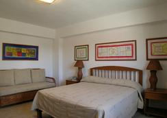 Acuarium Suite Resort - Santo Domingo - Bedroom