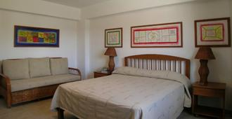 Acuarium Suite Resort - סנטו דומינגו