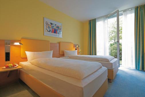 Intercityhotel Düsseldorf - Düsseldorf - Phòng ngủ