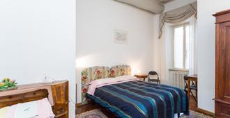 B&B Garden House - Perugia - Phòng ngủ