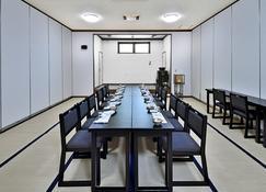 Ryokan Miki - ימאגה - חדר אוכל