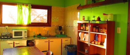 Hostel I Keu Ken - El Calafate - Keittiö