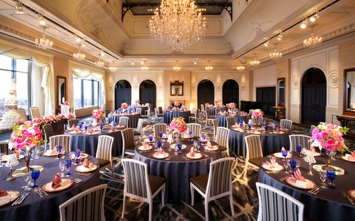 Hotel Monterey Grasmere Osaka - Osaka - Banquet hall
