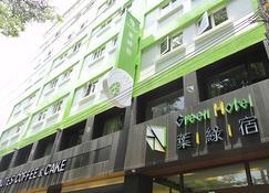 グリーン ホテル - 台中市 - 建物