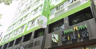 葉綠宿旅館 - 台中 - 建築