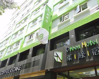 Green Hotel-Fengjia - Taichung - Building