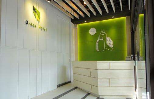 Green Hotel - Fengjia - Taichung - Front desk