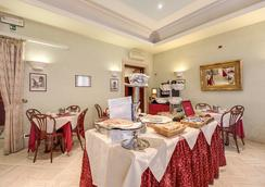 Hotel Orbis - Rome - Nhà hàng