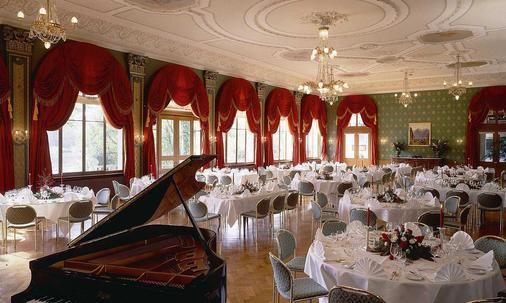 Seeburg Swiss Quality Hotel - Lucerne - Banquet hall