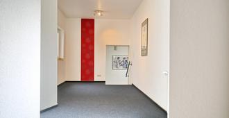 Astoria Komfort Im Astoria Cityresort - Essen - Property amenity