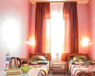 Hotel Bourgois - Vyaz'ma - Bedroom