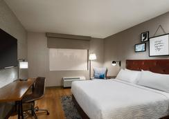 Four Points by Sheraton Allentown Lehigh Valley - Allentown - Makuuhuone