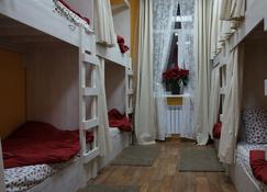 Gabzov - Astrakhan - Makuuhuone