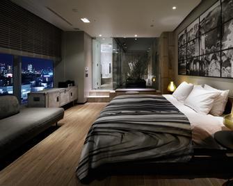 Shinjuku Granbell Hotel - Tokio - Slaapkamer