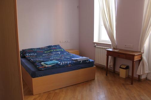 JR 之家青年旅舍 - 埃里溫 - 葉里溫 - 臥室
