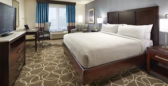 Hilton Garden Inn Nyc Financial Center/Manhattan Downtown - ניו יורק - חדר שינה