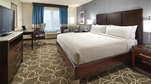 Hilton Garden Inn Financial Center/Manhattan Downtown, NY - New York - Bedroom