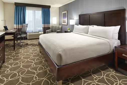 Hilton Garden Inn Financial Center/Manhattan Downtown, NY - New York - Chambre