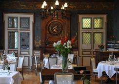昂儒貝斯特韋斯特酒店 - 昂傑 - 昂熱 - 餐廳