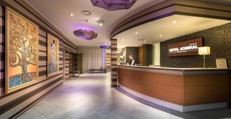 Hotel Admiral - Lugano - Vastaanotto