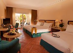 Savoy Sharm - Sharm el-Sheikh - Bedroom