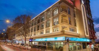 Hampton by Hilton Kahramanmaras - Kahramanmaras