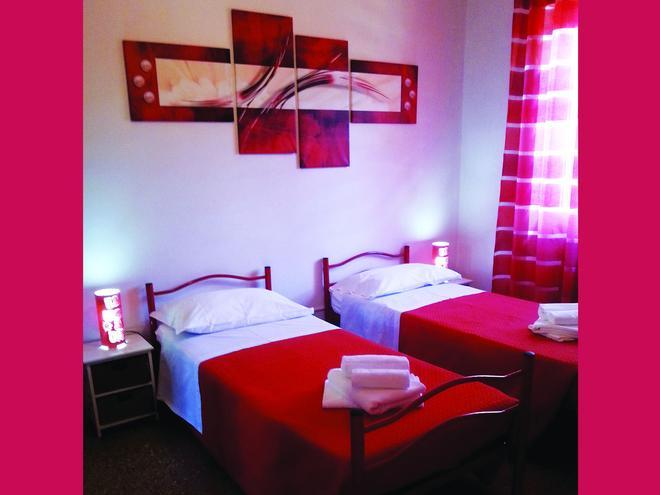 B&B Night & Day - Cosenza - Bedroom