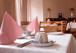 Waverley Hotel - Nairn - Restaurant