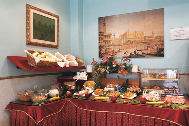 阿里斯頓酒店 - 美斯特雷 - 威尼斯 - 自助餐