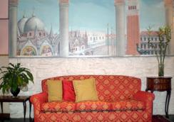 Hotel Ariston - Venecia - Sala de estar