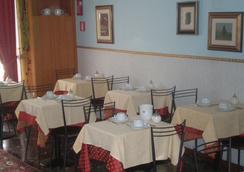 阿里斯頓酒店 - 美斯特雷 - 威尼斯 - 餐廳