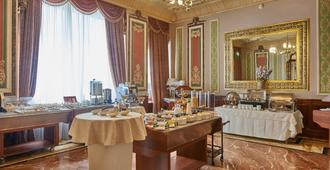 Hotel Savoy Moscow - מוסקבה - מסעדה