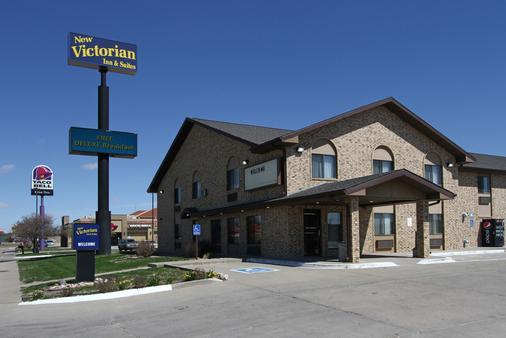 New Victorian Inn & Suites Kearney - Kearney - Building