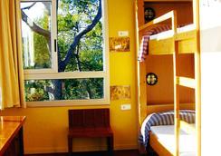 InOut Hostel Barcelona - Βαρκελώνη - Κρεβατοκάμαρα
