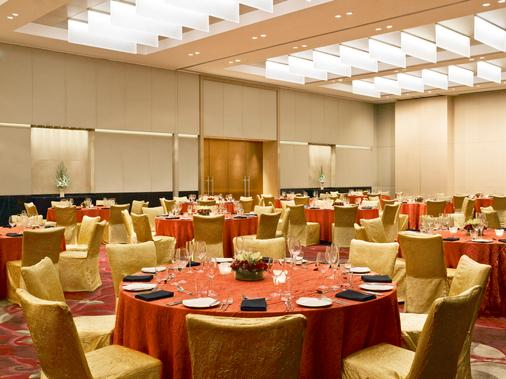 The Westin Mumbai Garden City - Mumbai - Banquet hall