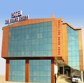 Hotel Grand Shoba - New Delhi - Toà nhà