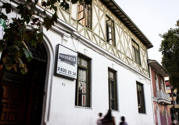 Hostal Providencia - Santiago de Chile - Edificio