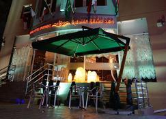 Wahaj Hotel Apartment 2 - Kuwait City - Building