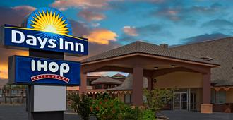 Days Inn by Wyndham St. Augustine West - St. Augustine - Edificio