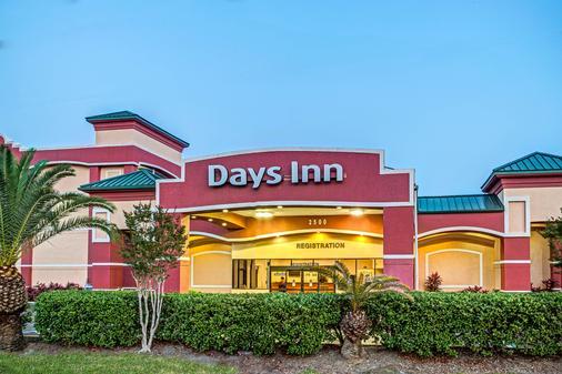 Days Inn by Wyndham Orlando Near Millenia Mall - Orlando - Gebäude